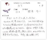 M.Yさん 32歳 女性